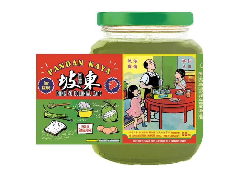 Kaya flavour